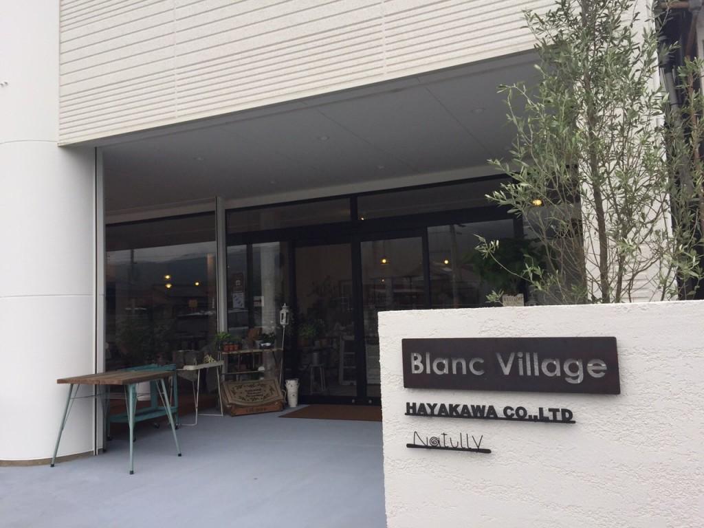 Blanc Village3