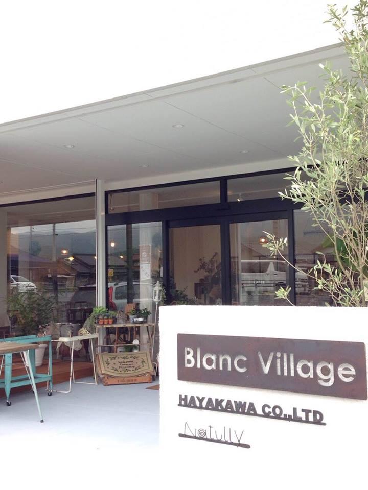 BlancVillage1